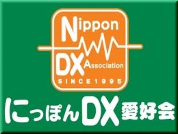NDXA-logo